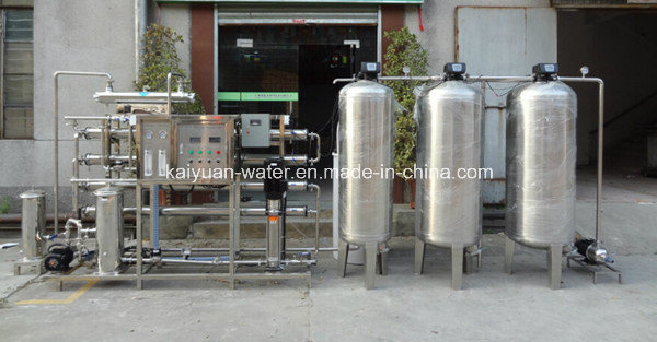 CE Approved Water Filtration System/RO Pure Water System/Drinking Water Treatment
