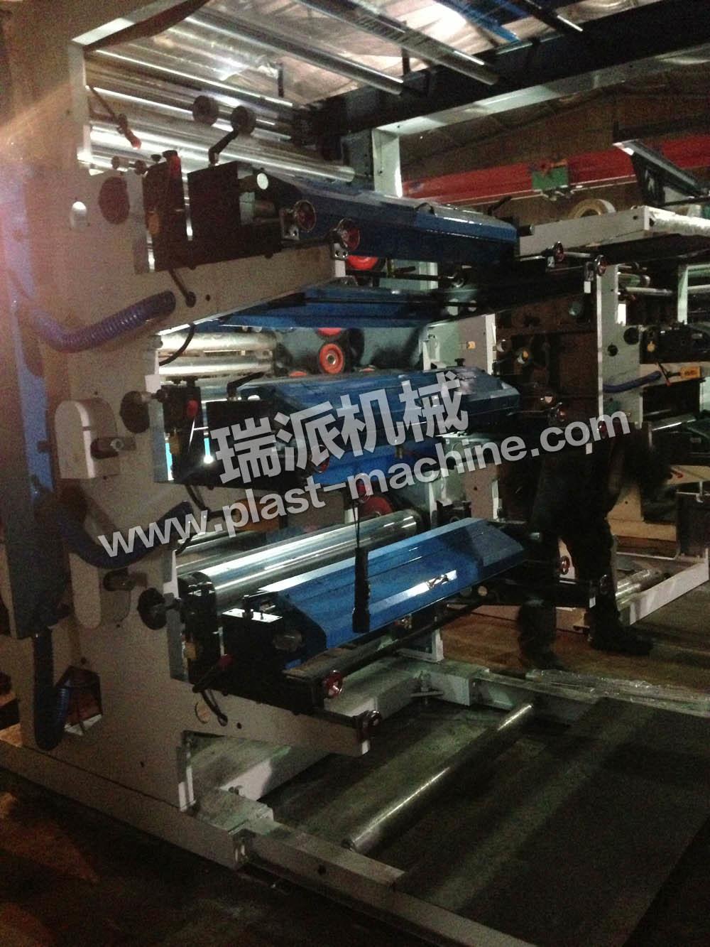 High Quality 6 Color Plastic Bag Making Machine