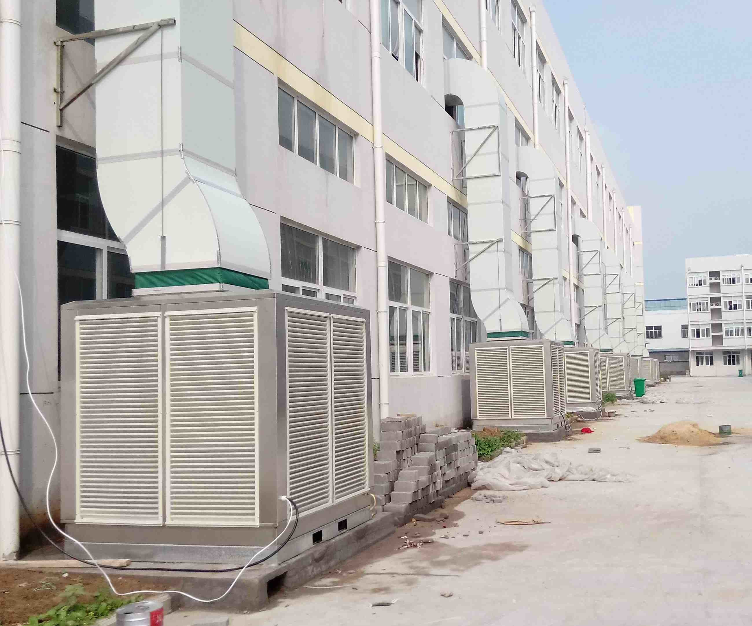 Evaporative Air Cooler/ Stainless Steel Evaporative Air Cooler