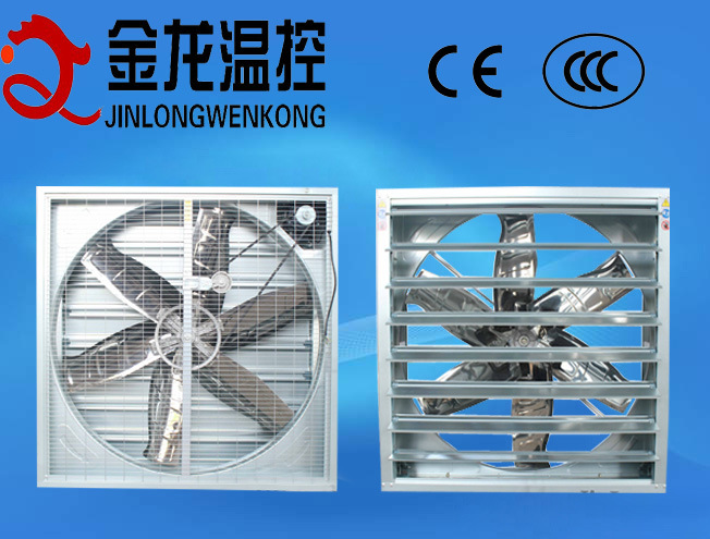 Mechanical Ventilation Cooling System for Poultry Farm