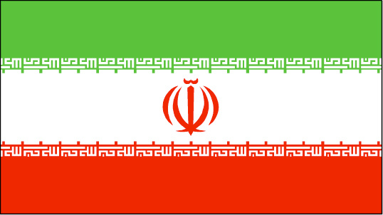Iran Voc Product Inspection Service for Customs Clearance