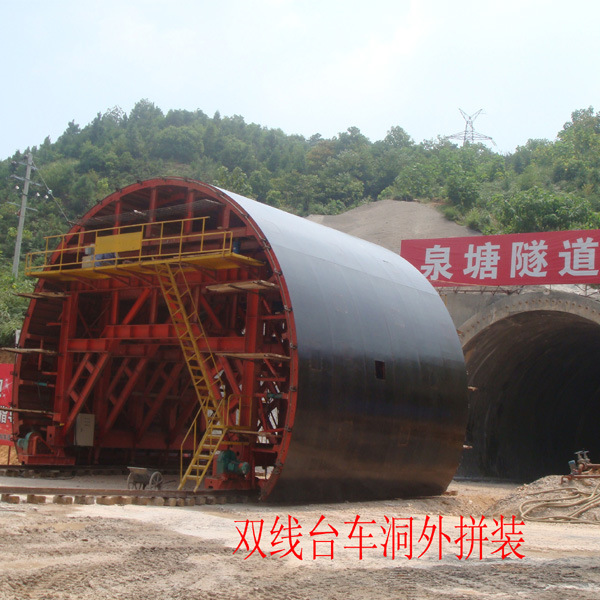 Tunnel Formwork for High-Speed Railway