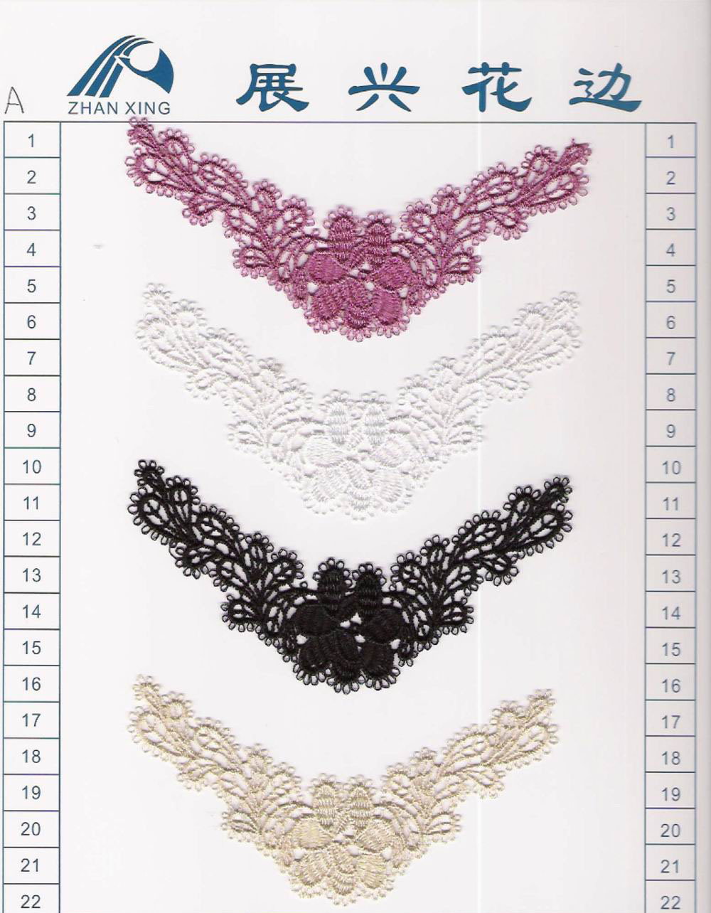 Crochet Lace - Topics - Crochet Me