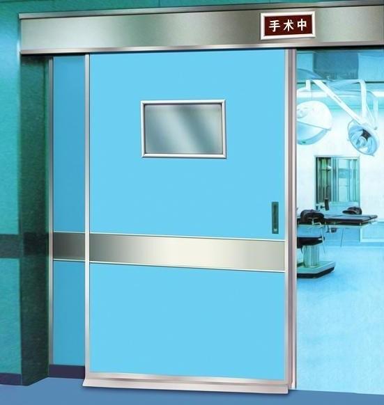 China hospital door operation room surgery