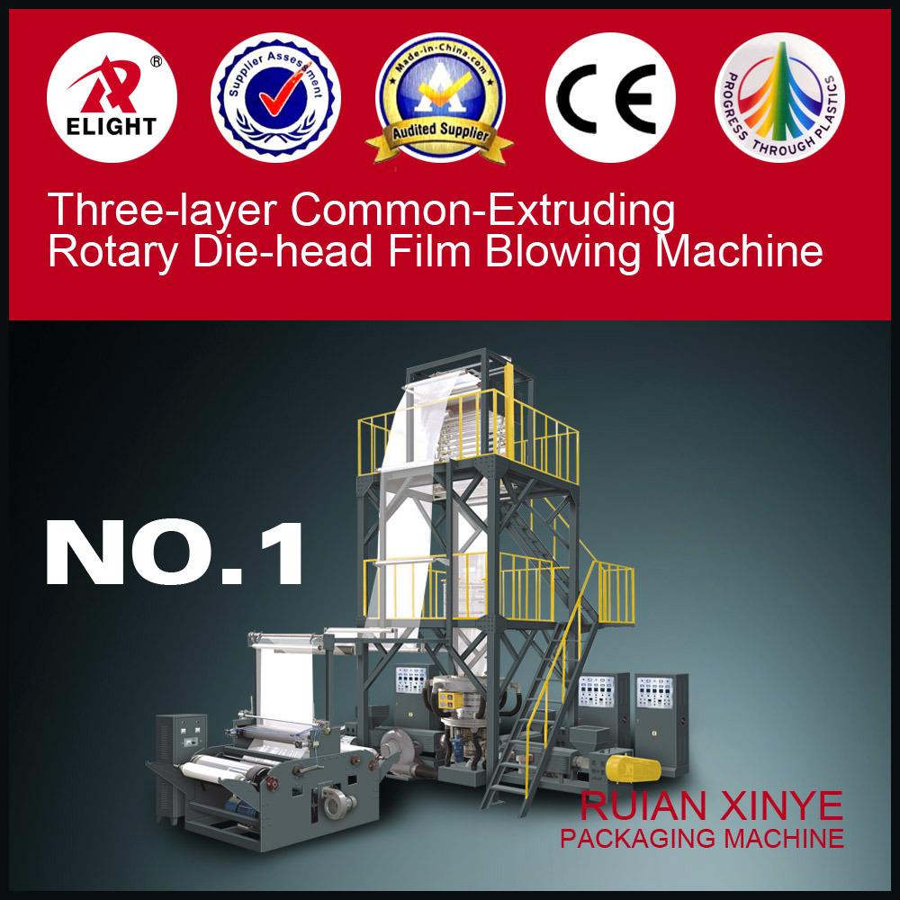 Three-Layer Common-Extruder Rotary Die-Head Film Blowing Machine