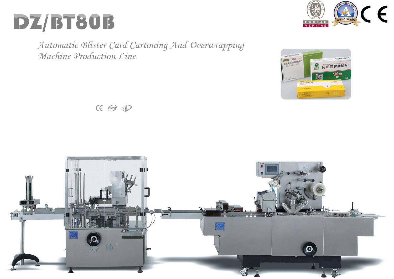 Dz/Bt80b Full Automatc Blister Packing Machine