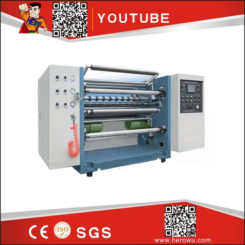 Exquisite High-Speed Label and Rewinding Machine (FQ-320)