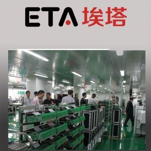 Factory SMT OEM/ODM Service SMT Assembly