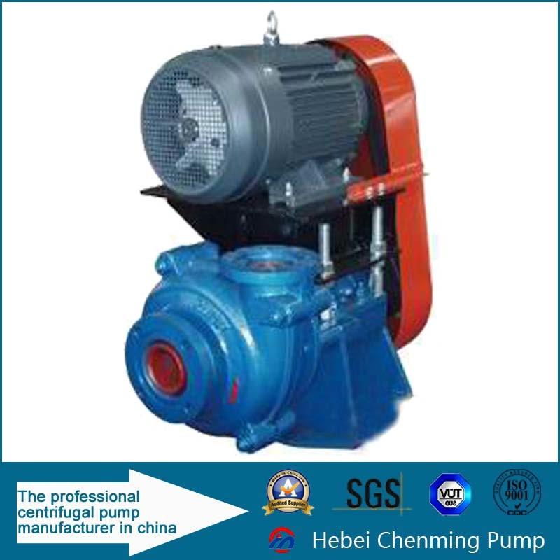 OEM Horizontal Centrifugal Ash Slurry Pump