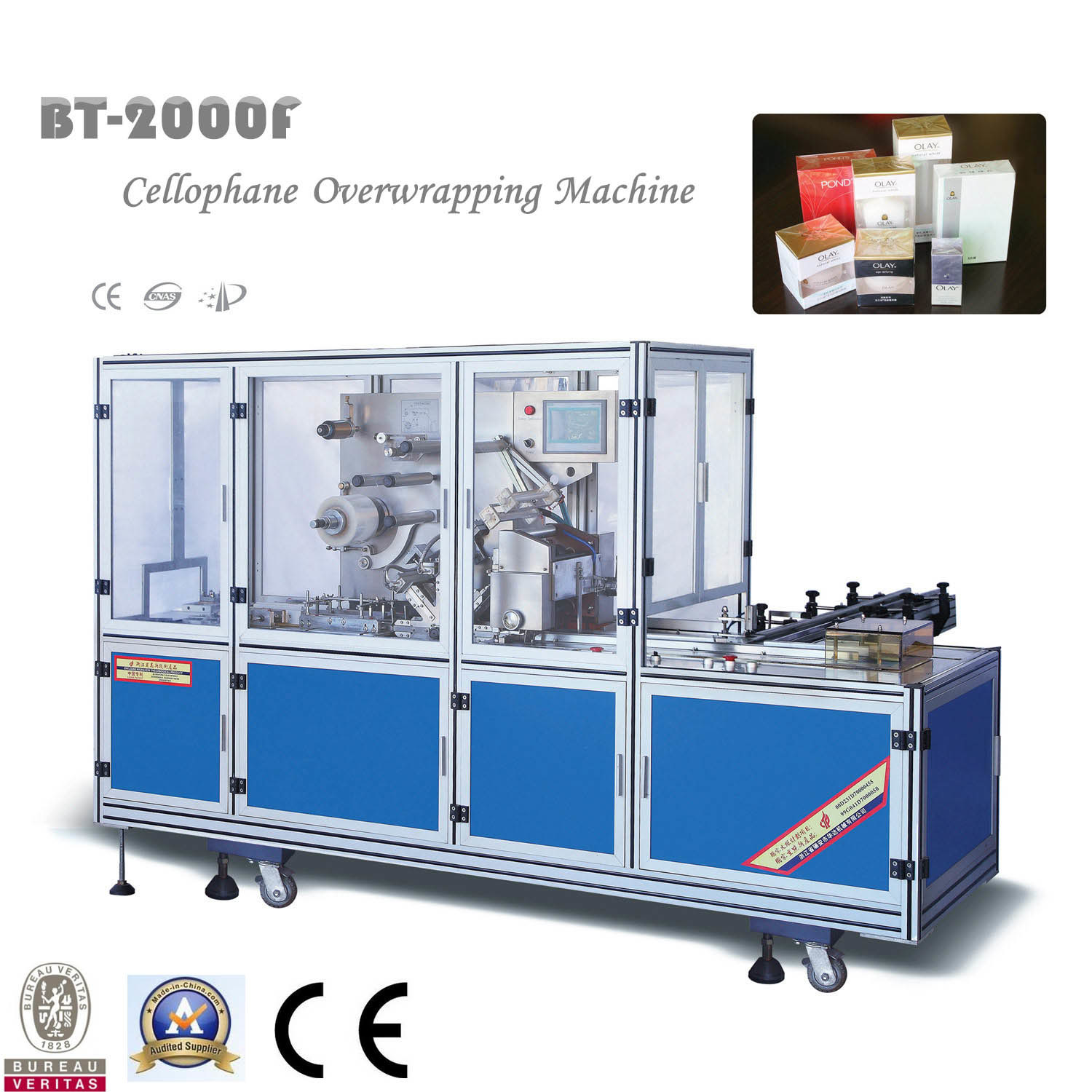 Cigarette Box Overwrapping Machine (BT-2000F)