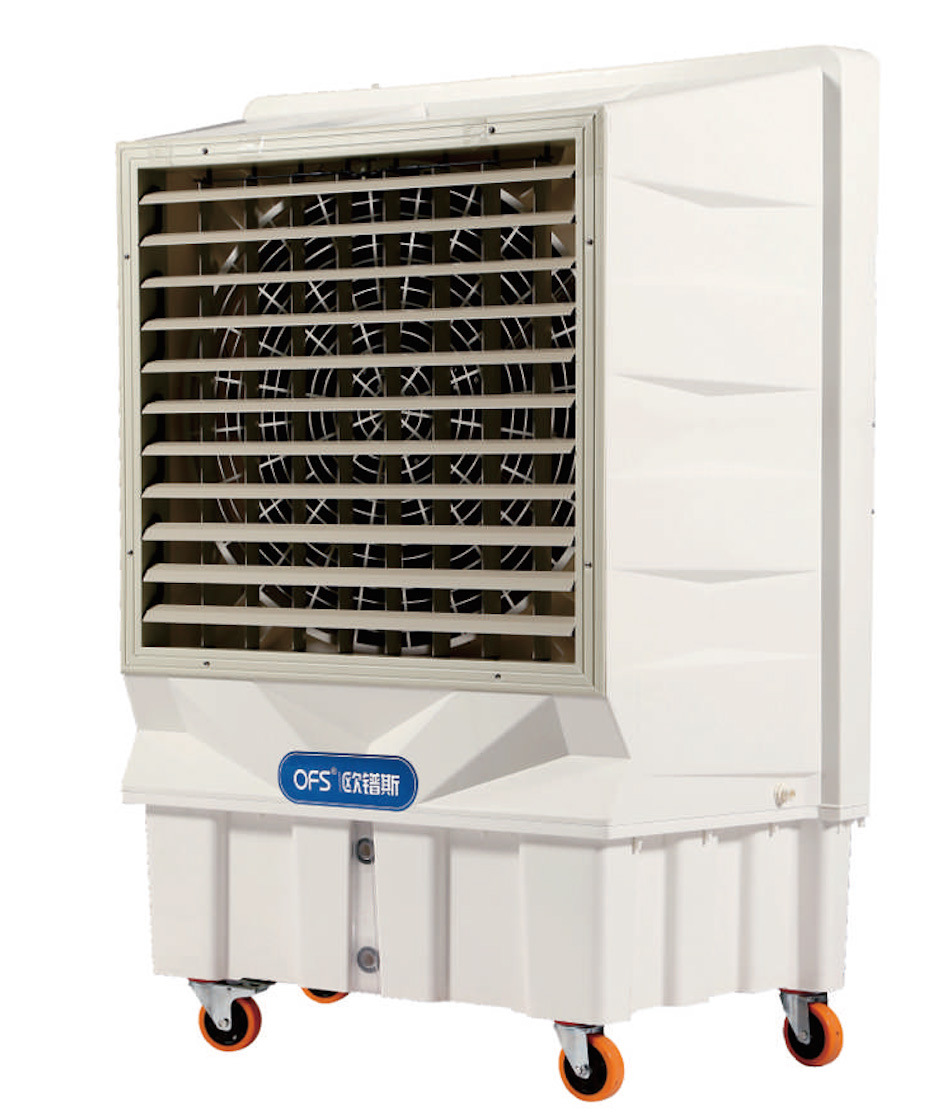 Air Cooler/ Evaporative Air Cooler/ Portable Air Cooler/ Spot Air Cooler