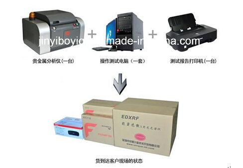 Xrf Gold and Silver Testing Machine