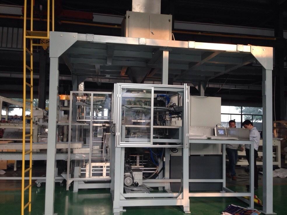 China Packaging Machine Manufacturer
