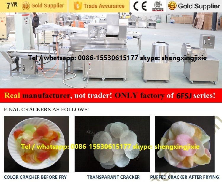 High Capacity Prawn Cracker Machinery Shrimp Cracker Machine (only real manufacturer)