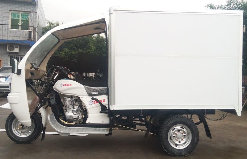 New Model Threee Wheel Motorcycle