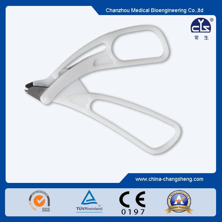 Remover of Skin Stapler (optional device of skin stapler)