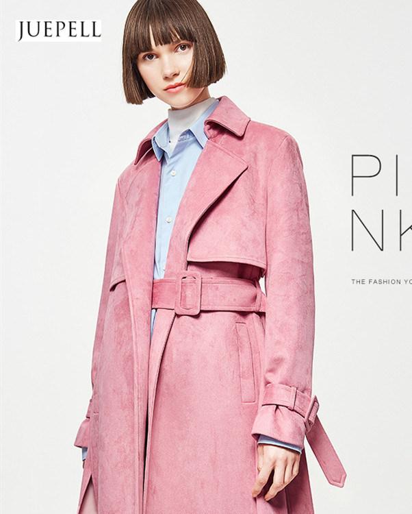 Pink Color Oversize Longline Women Coat