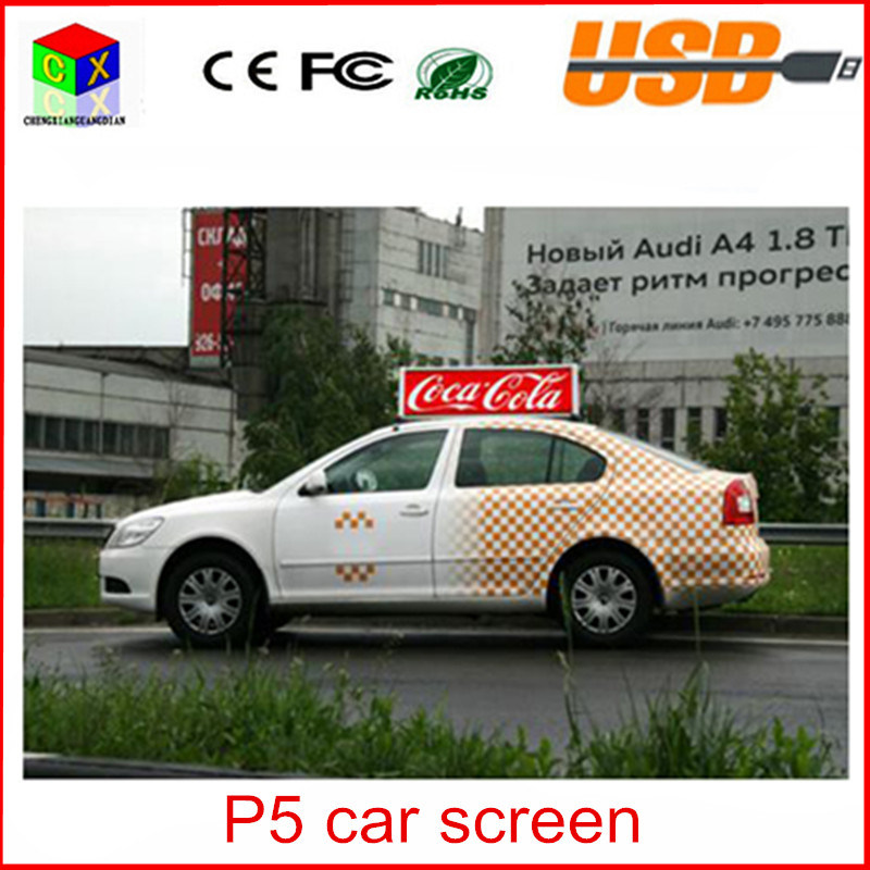 High Definition P5 LED Display Screen Advertising Screen LED Car Bus Taxi Cars Top LED Electronic Screen Size 960mm*320mm