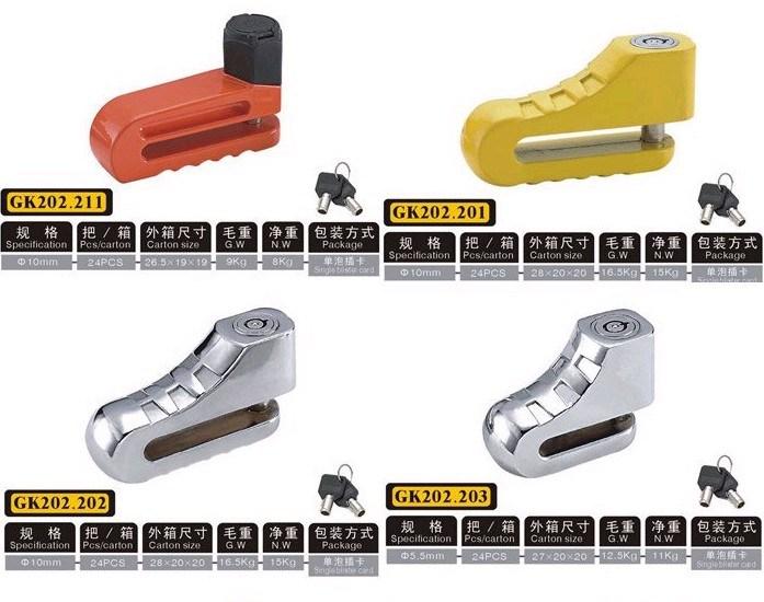 Motorcycle Disc Lock Al-211, Al-201, Al-202, Al-203