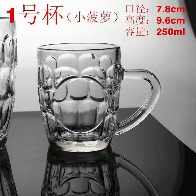 Glass Cup Glassware Hot Sale Glass Beer Cup Kb-J0070