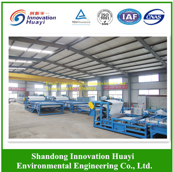 Sludge Dewatering Machine for Municipal Industrial Wastewater Treatment
