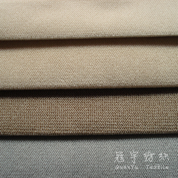 Cation Velour Double Color with T/C Backing for Sofa Covers