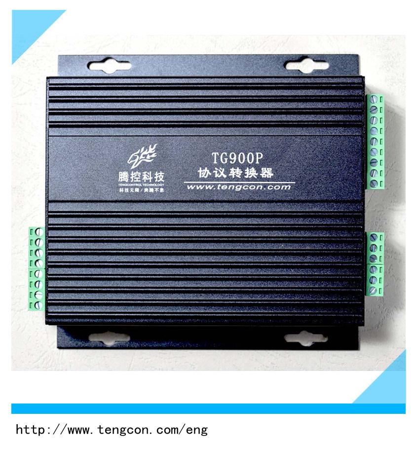 Modbus Conversion Tengcon Tg900p Protocol Converter