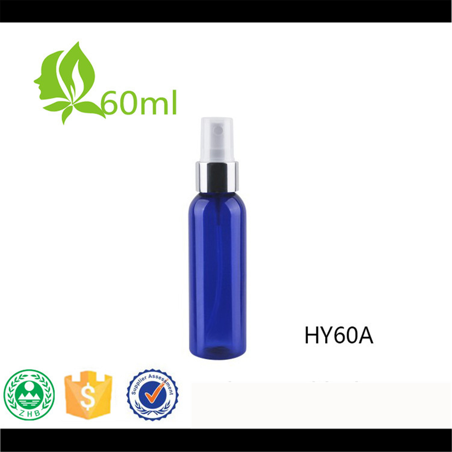 Round Clear Cosmetic Pet Bottle 60ml