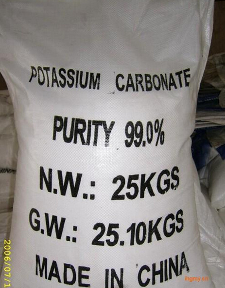 Fertilizer Potassium Carbonate