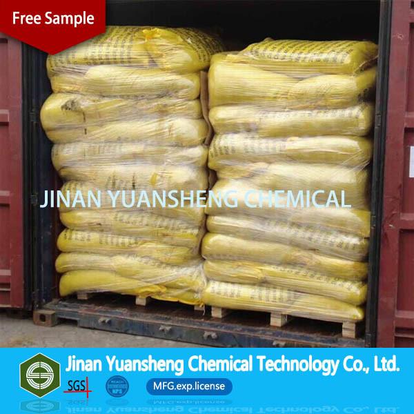 Offer Building Agent 9084-06-4 Snf / Pns / Fdn Naphthalene Superplasticizer