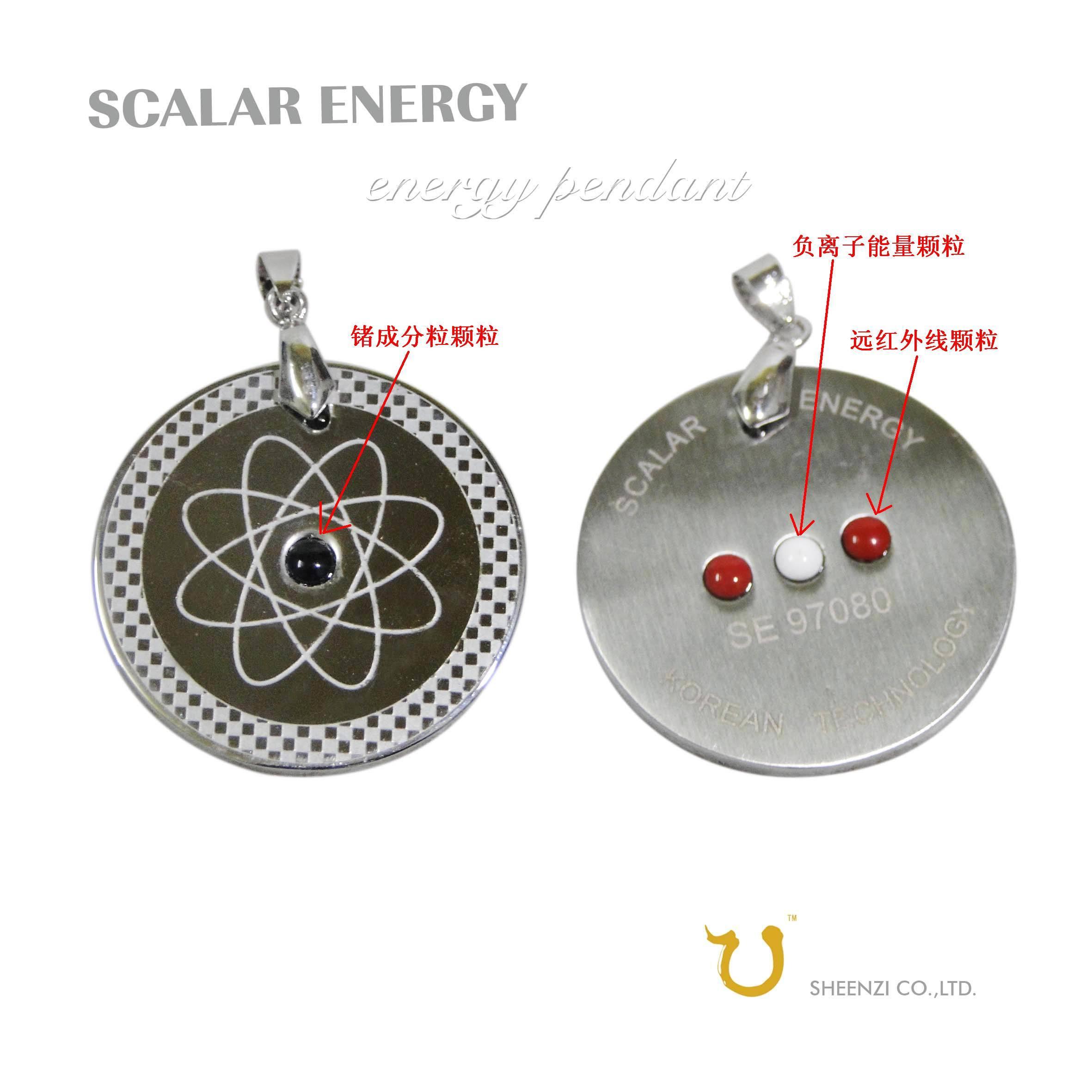 2015 Health Care Scalar Energy Pendants Germanium Stone