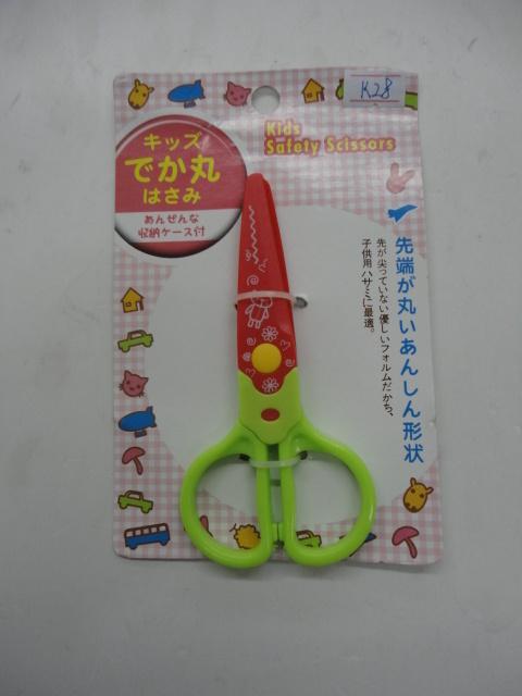 Stainless Steel Student Scissor Kids Scissor Office Scissor Paper Scissor