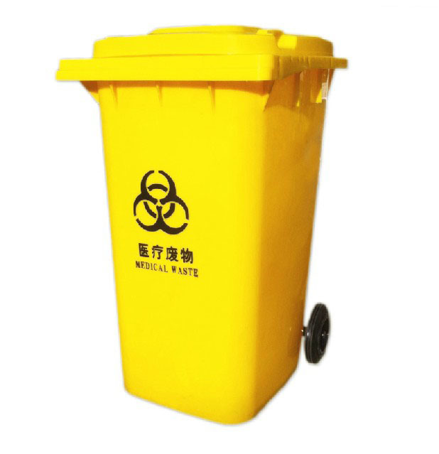 Recycle Waste Bin/ Garbage Bin/ Trash Can (FS-80240B)