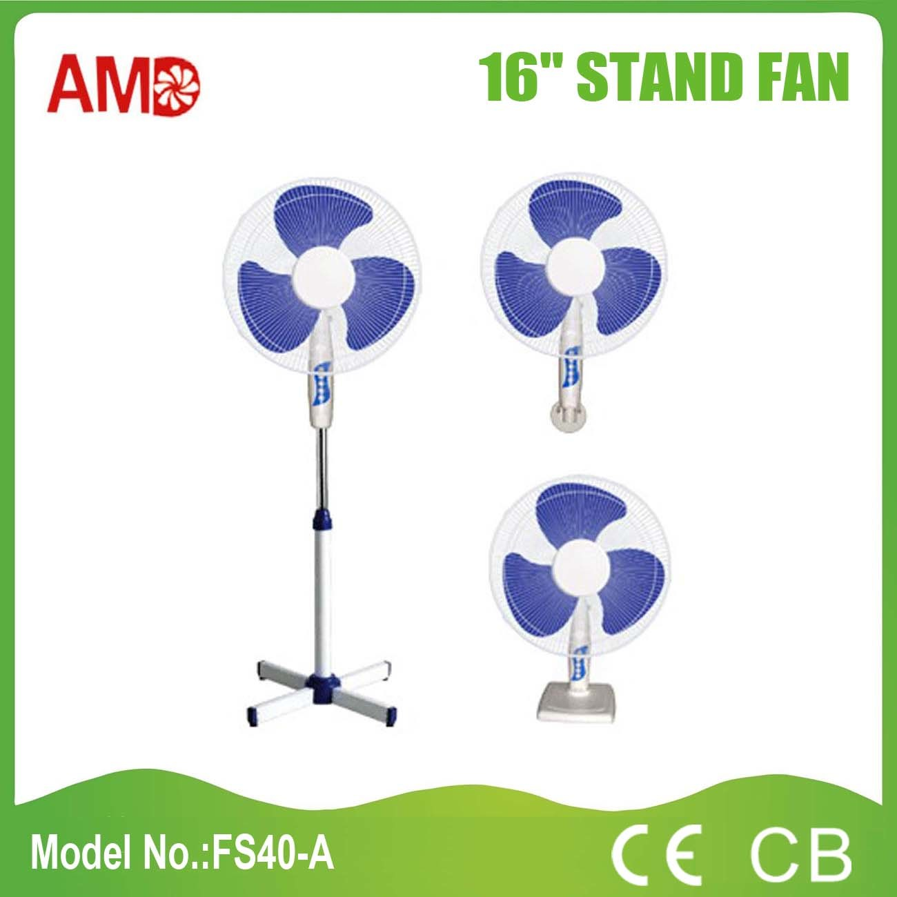 Stand Fan (FS40-A)