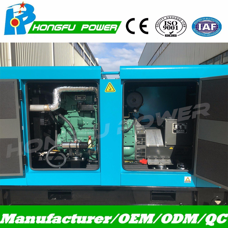 China 55kVA Standby FAW Diesel Power Generator Set Silent