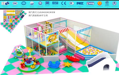 Indoor Playground, Naught Castle, Children Playground, Amusement Park