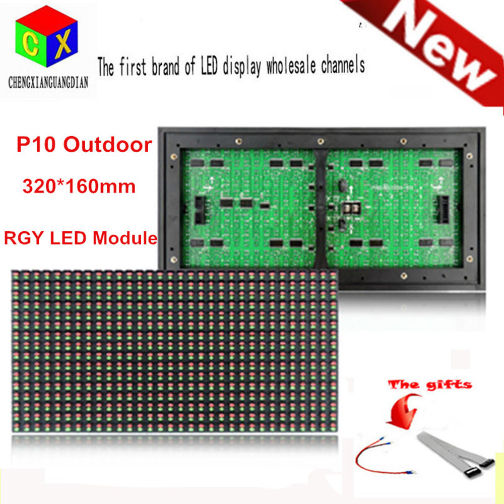 P10 Outdoor RGY Tri-Color Module 320*160mm 1/4 Scan for P10 Dual Color Programmable Message Moving LED Display