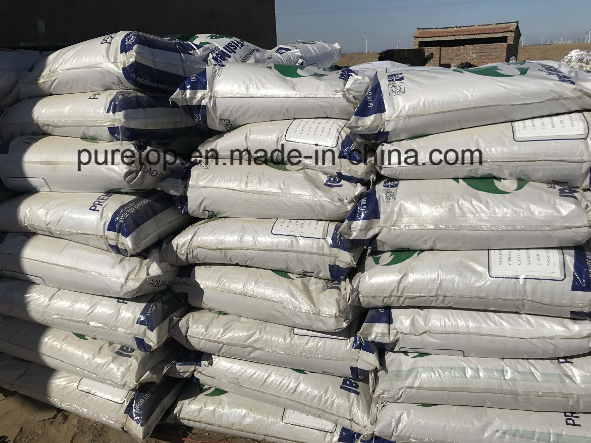 Hot Sale Fishmeal with high Quality and Low Price