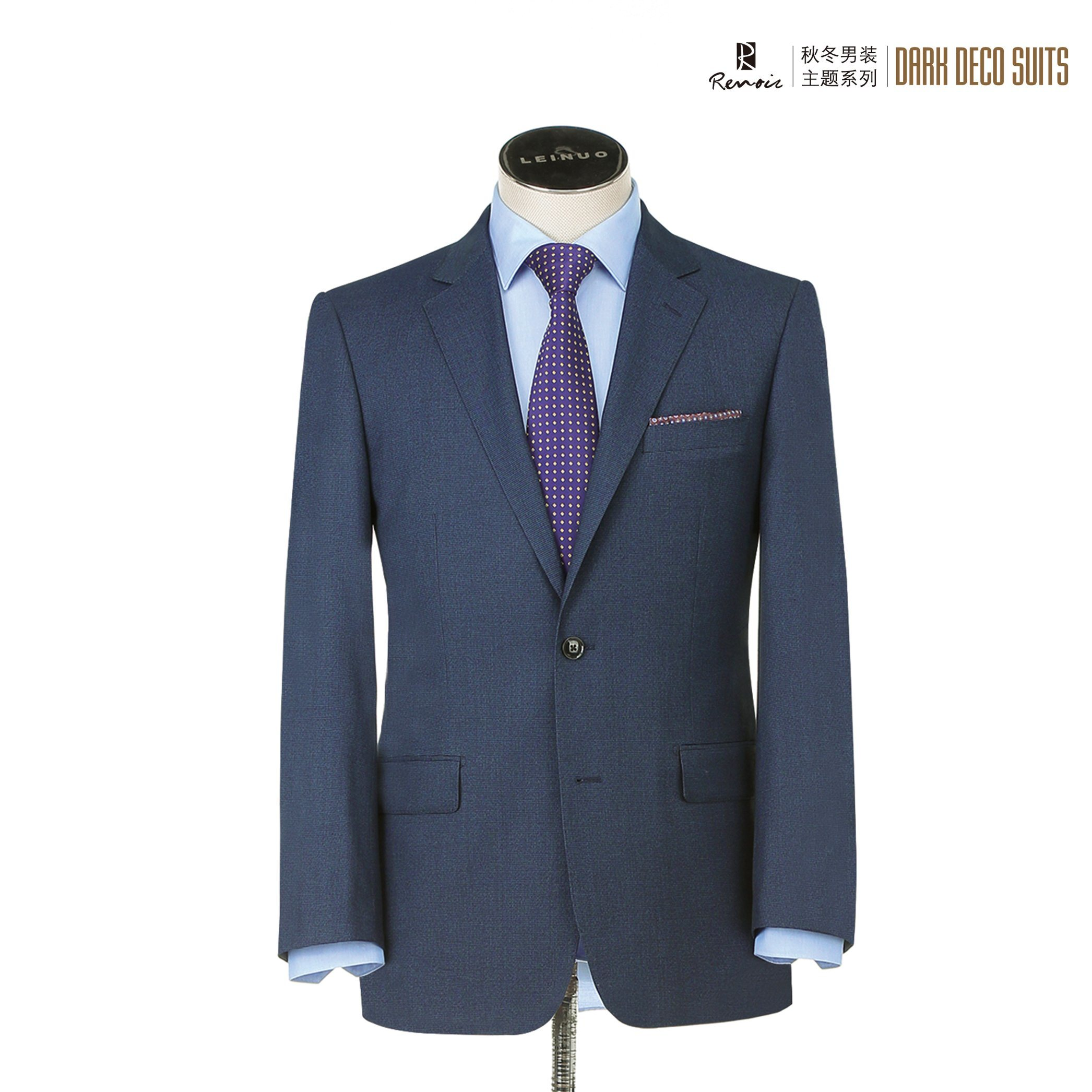 OEM 2 Piece Classic Fit Men′s Business Suit