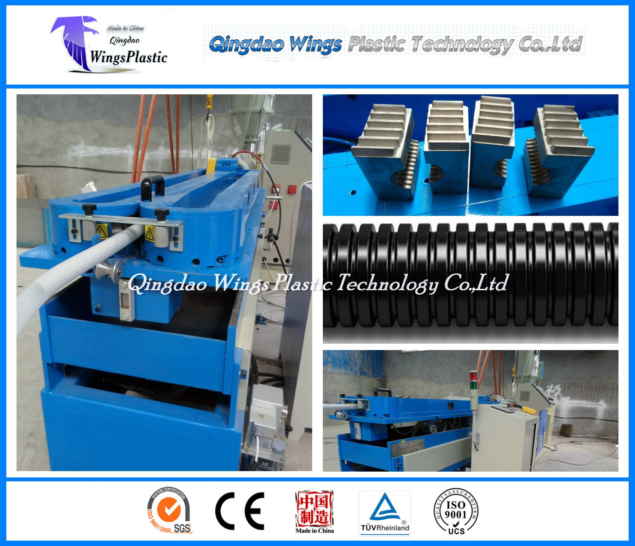 Single Wall Flexible Plastic Corrugated Conduit Pipe Making Machine / Tube Corrugator Machine