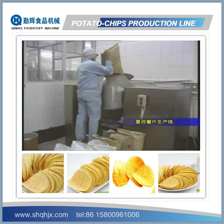 Full Automatic Compound Potato Chips Plant