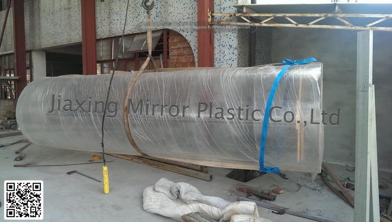 Acrylic Cylinder (MR010)