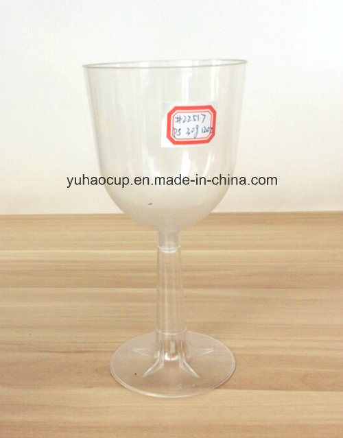Disposable Plastic Champagne Cup in High Quality
