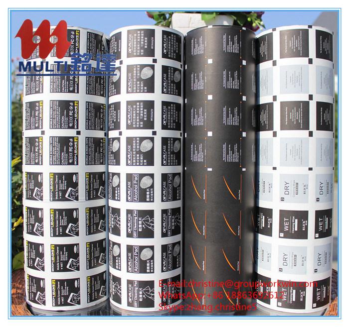 Aluminum Foil Paper for Alcohol Wipes