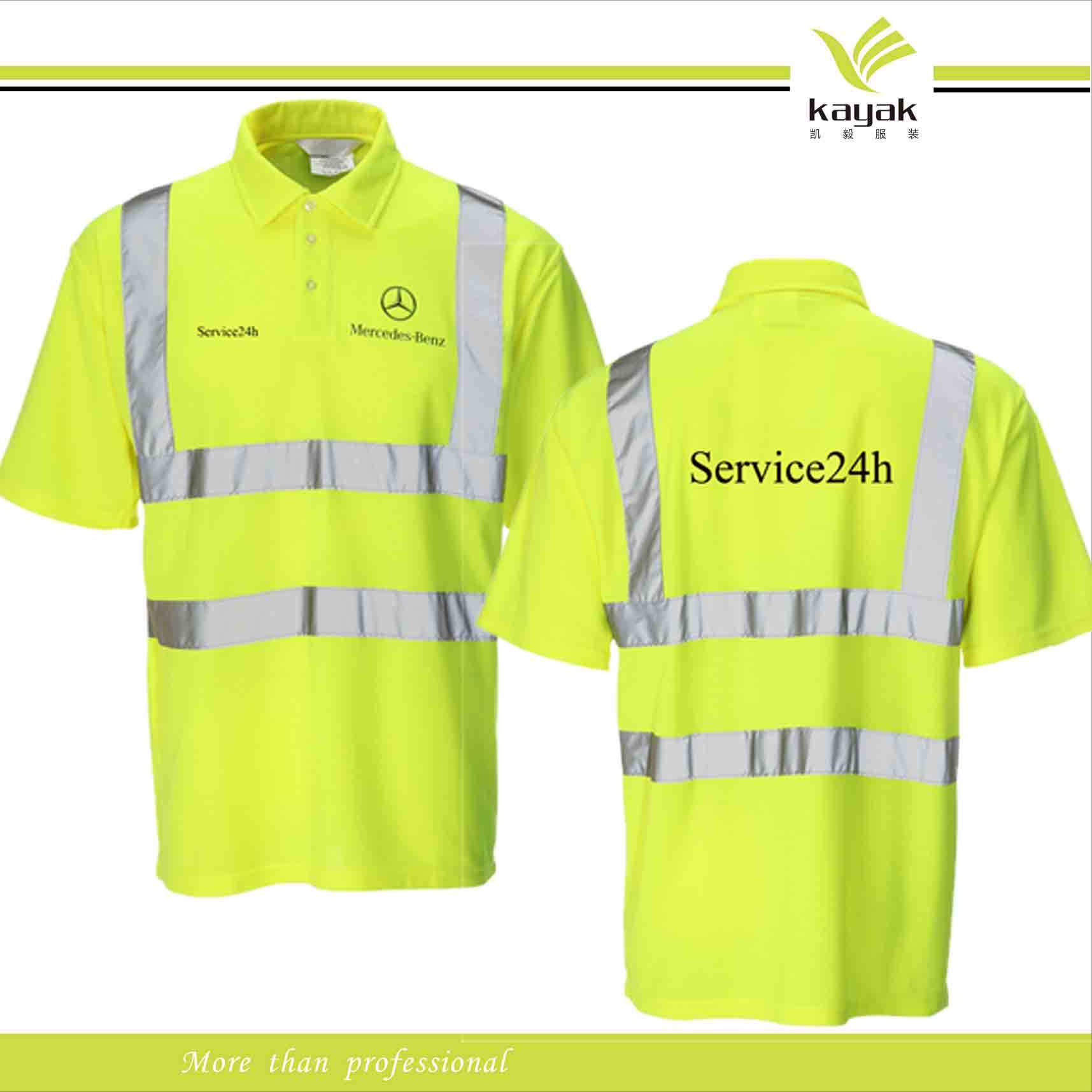China custom hi vis reflective treatment cotton print polo for Hi vis t shirt printing