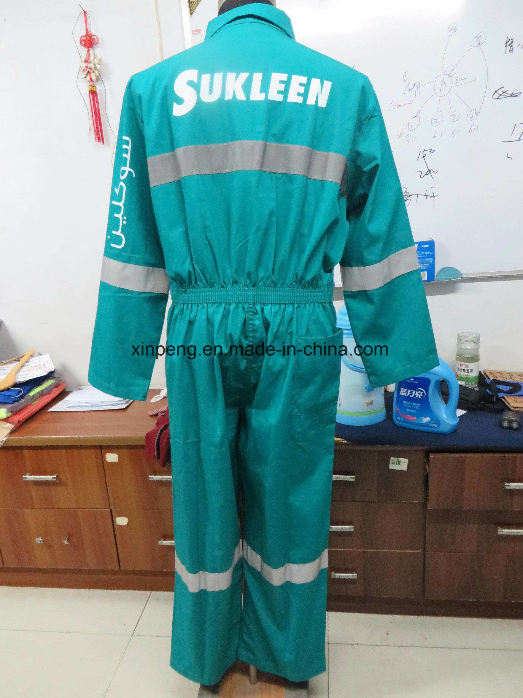 Safety Overall with Printing and Reflective Tapes