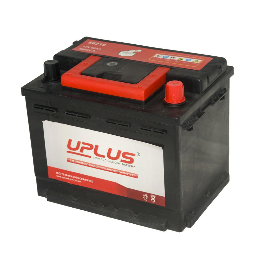 56219 Korean Design Rechargeable Power Battery Mf Car Battery