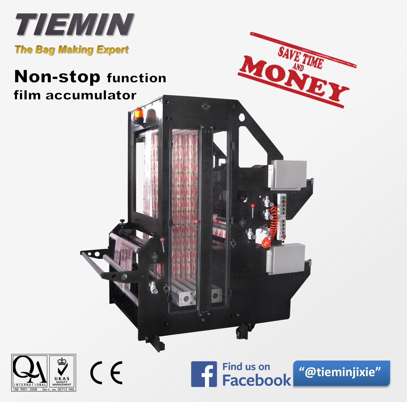 Tiemin Non-Stop Film Changing Apparatus