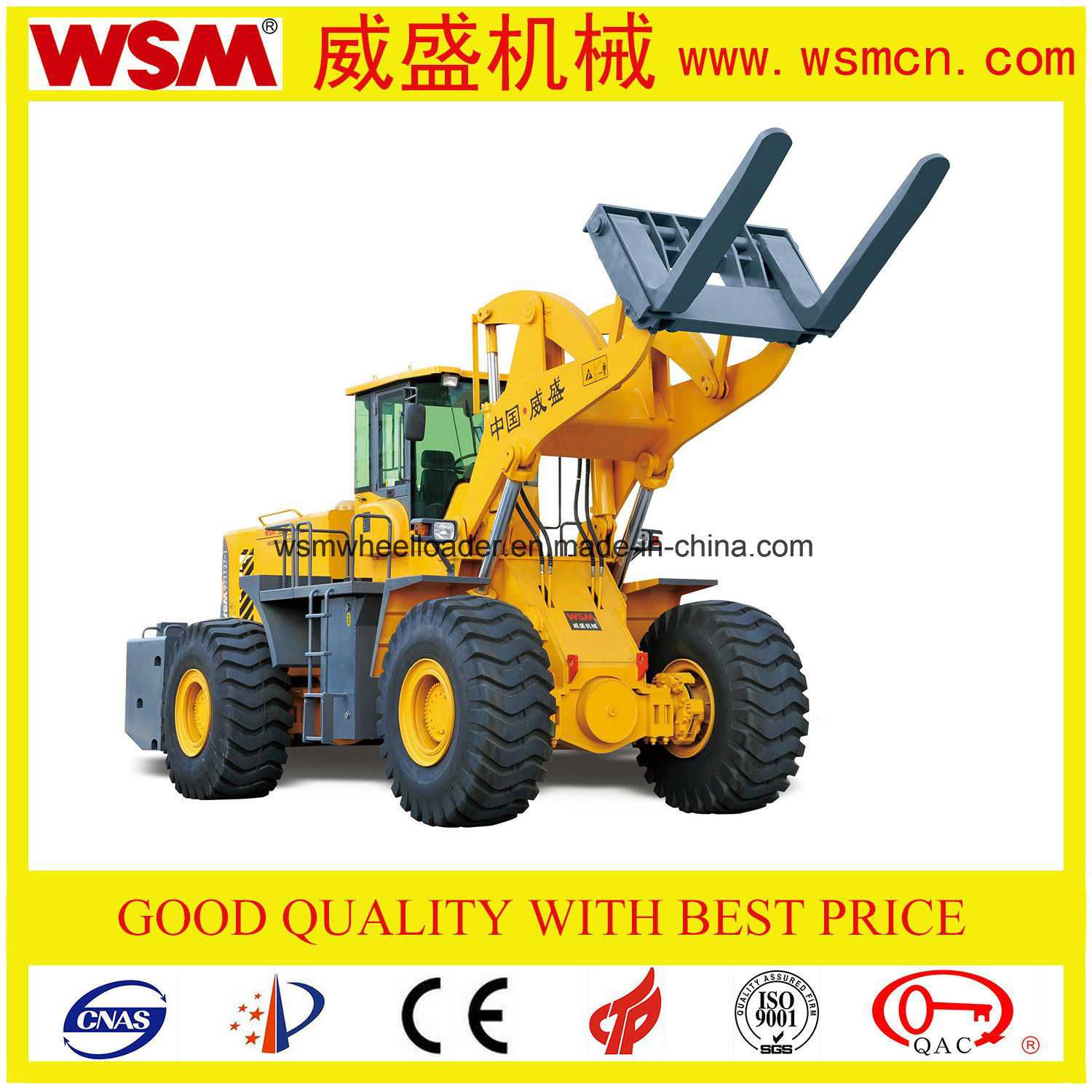 27 Tons Wheel Forklift Loader for Block Lifting Using at Quarry Ce