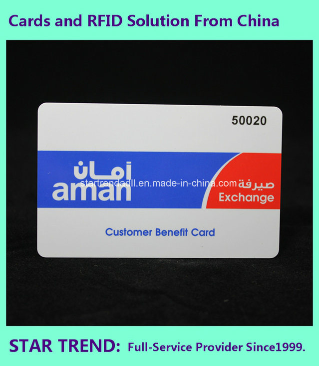 PVC Medical Service Card with Magnetic Stripe (ISO 7811) for Hospital